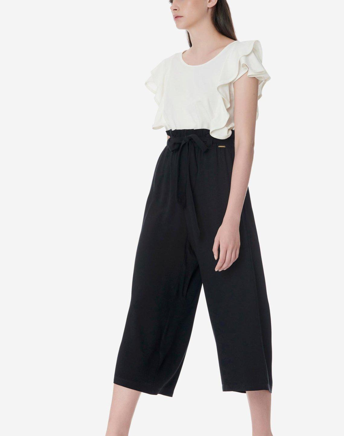 Παντελόνι culotte με ζώνη