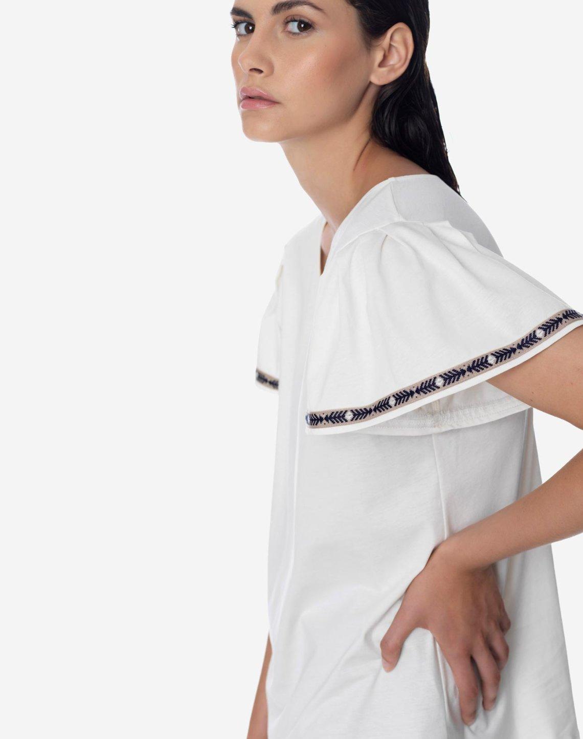 Μπλούζα από οργανικό βαμβάκι